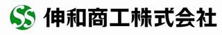 不溶性電極の総合メーカー、伸和商工株式会社